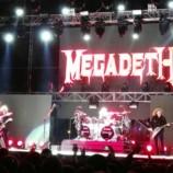 Megadeth: literal sinfonía de destrucción